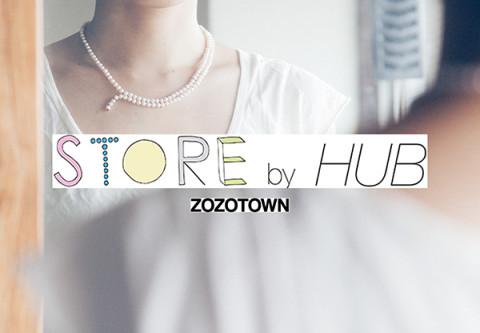 SU_storebyhub