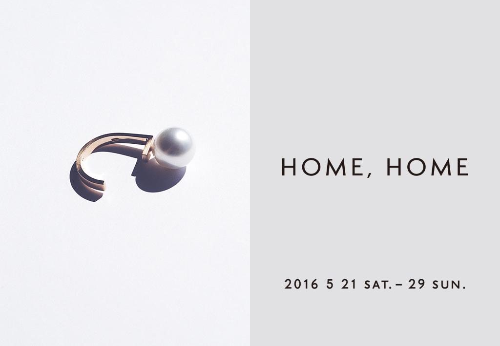 su_home