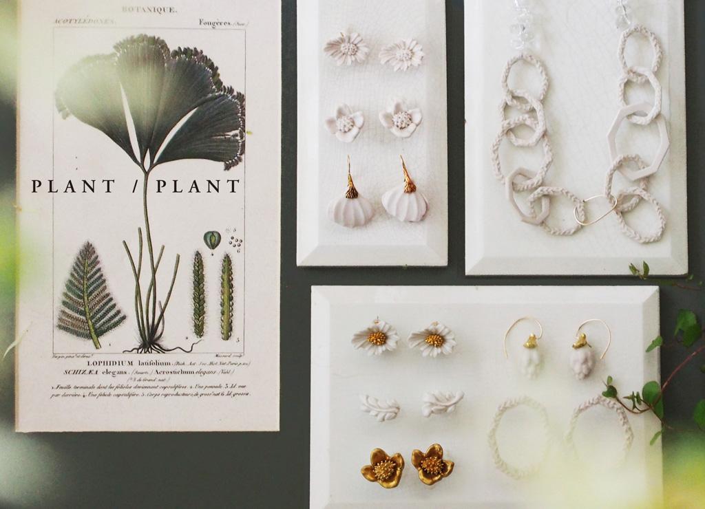 plant-imagesG