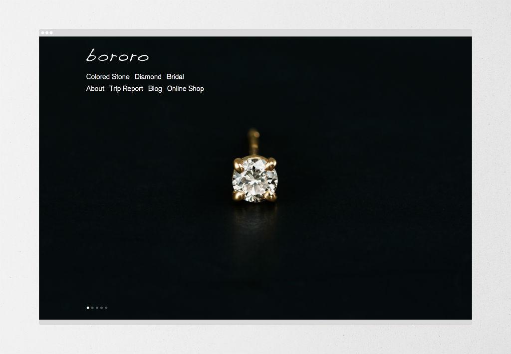 bororo_webimage
