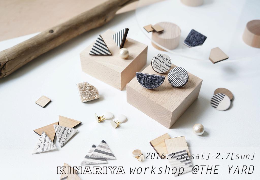 main_KINARIYA-WORKSHOP1
