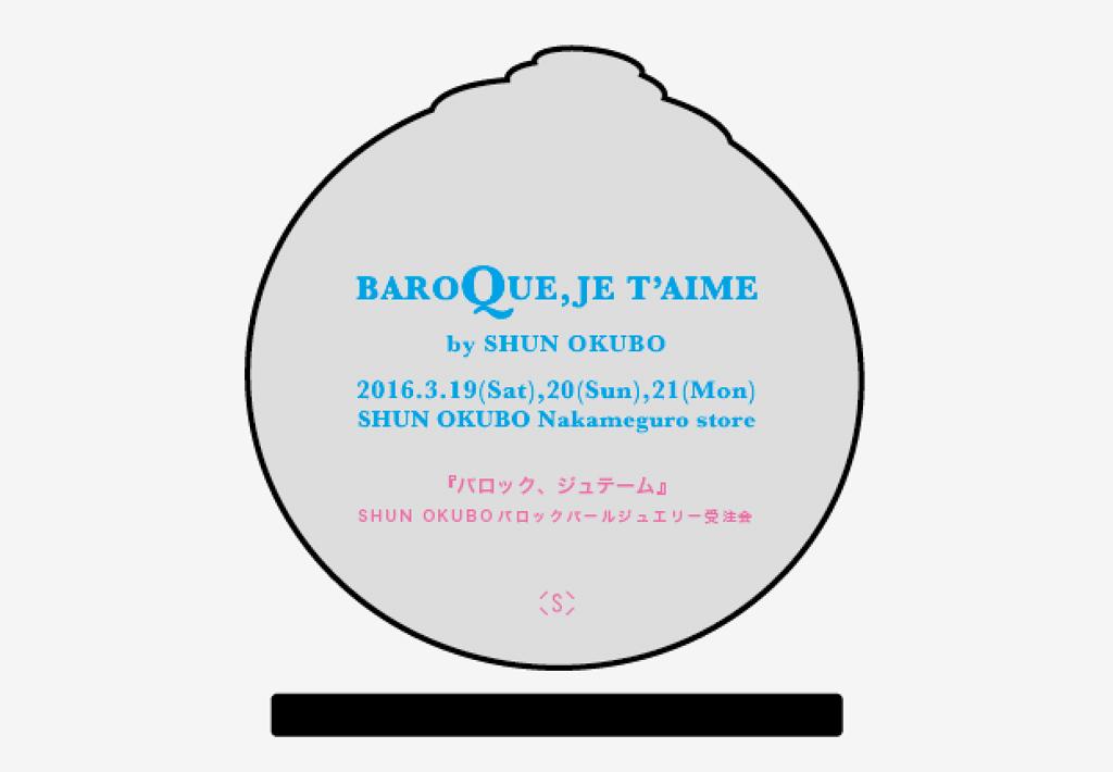 SHUNOKUBO_BAROQUE