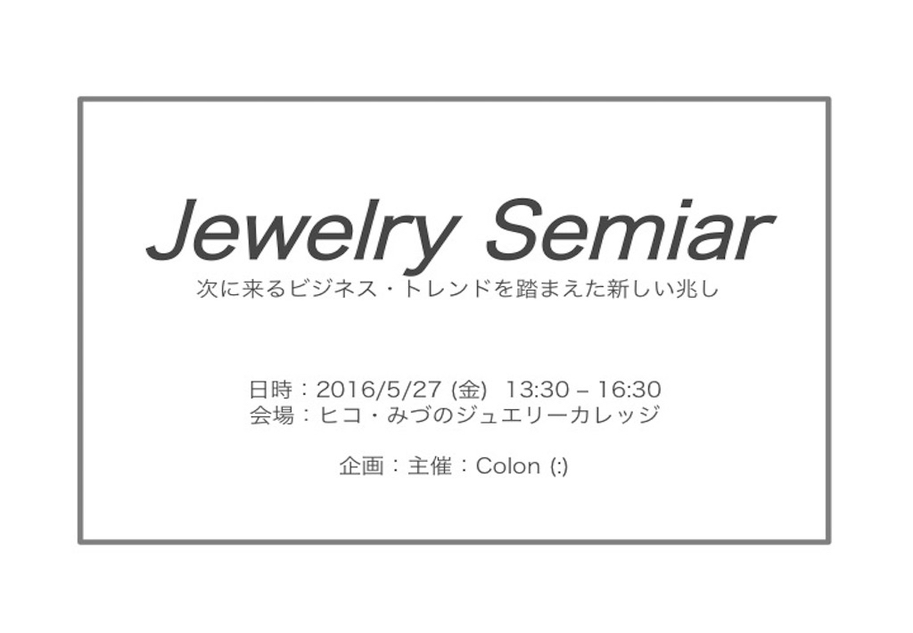 2016 0408 colon key visual seminar